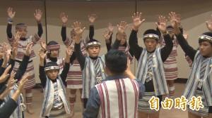 竹縣原住民實驗教育 107學年度揚起「音樂」