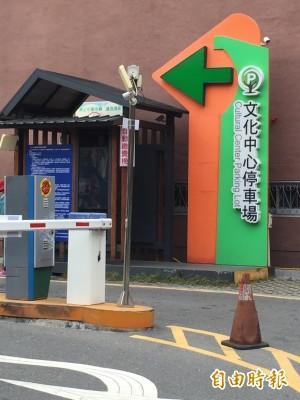 「台南好停」服務國際化 公有停車場營造英語友善環境