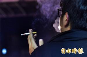 菸害防制法將修法 酒吧、夜店、雪茄館全禁菸