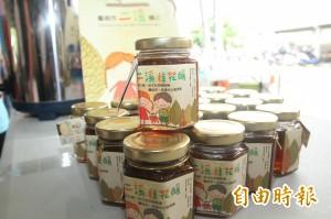 學生自立自強 這罐桂花釀「有洋蔥」