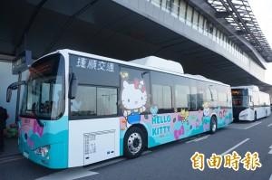 亞洲第1!機場聯外電動公車 台中23日啟動
