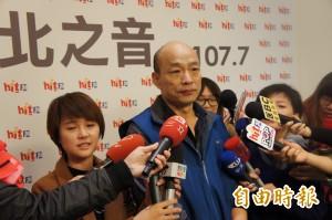 北農證實韓國瑜將遞辭職信 擬參選國民黨主席