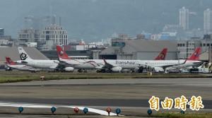 興航解散將下市 仍有7成機票沒退款…
