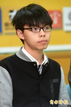 黃之鋒助理今晨被捕 王丹:香港政府抓人報復