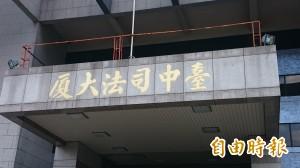 台中11商家竊電!求償近億元 兩台電包商被羈押