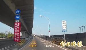 台74快速道 太原、大里一匝道16日封閉施工