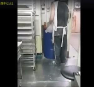 又見黑心食品? 離職員工爆塗機械油的包子遍布北台