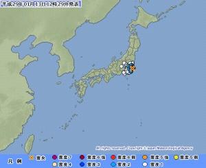 日本千葉縣傳地震! 規模達4.8