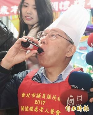北藝追加22億成爛尾 傳柯P批郝市府毫無紀律