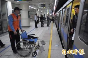 北捷取消輪椅推送服務? 傳可能是這原因...