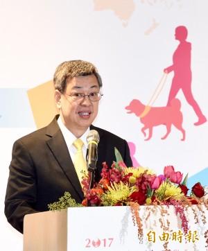 陳建仁:期許我成為亞洲最具指標人權國家