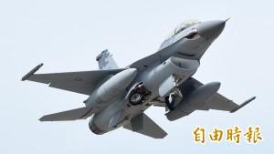 除F16戰機外 漢翔還將研製高教機