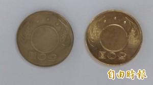 養鵝阿伯偽造50元硬幣 半年洗出逾1萬枚