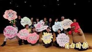 扶植9個傑出在地演藝團隊 竹市10年有成