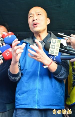 藍營拱郭台銘選2020 韓國瑜直言「傻子」