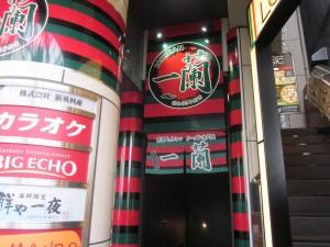 一蘭拉麵真的要來了!台灣分店開始徵人
