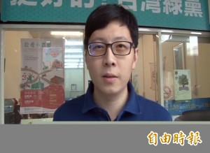 泰豐大火救災 王浩宇:身上都是戴奧辛