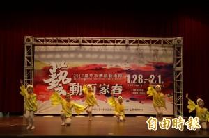 台中傳藝節迎雞年 送紅包、走春看表演