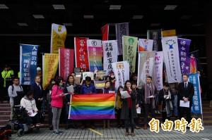 人權團體提8大領域訴求 首要就是同婚合法化