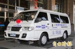 身障程度、需求不同 台中復康巴士服務有別