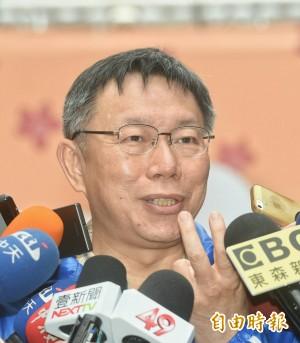 違建課稅不罰款  柯文哲:台灣還不是很守法的國家