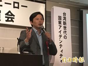在日本看到這張表格 黃國昌超感動