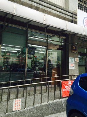 2童存28K被員工酸「存太少」 中華郵政公開道歉