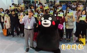 動漫展第二天 熊本熊部長忙站台跳體操