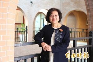 罹患自體免疫疾病  她出任中山大學副校長