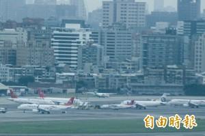 興航11架飛機賣92億 民航界估「很難賣到一半價格」