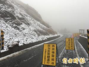 防寒 台14甲線翠峰至大禹嶺段21時預警性封路