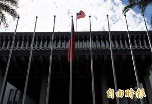 外交部「出國登錄」資訊遭駭 萬筆個資恐遭竊