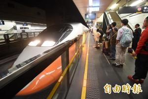 高鐵開5折學生優惠列車  10至19日南下北上各1班
