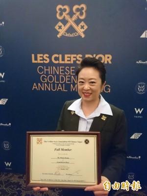 幫華僑阿嬤找到小學同窗 她獲飯店界服務奧斯卡獎