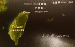 日本明載釣魚台為領土 我駐日代表處抗議