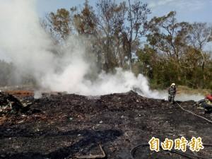 苗市回收場火燒27小時 縣府:無立即性危險