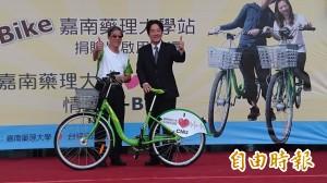 台南首座民間捐贈T-Bike租賃站 嘉藥大學站落成