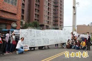 竹北人反對豐邑百貨新建工程 理由原來是....