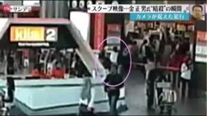 金正男大馬遇害影片曝光 致命過程2秒!