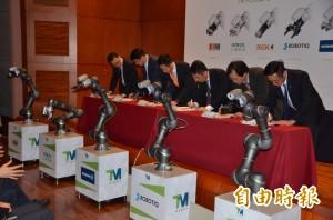 打造有「眼睛」的機器人 廣明搶攻機器人市場