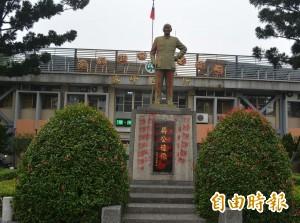 3蔣介石銅像遭塗紅漆 他承認下手斥「228元兇」