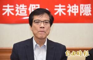 台大解聘郭明良、張正琪2教授 楊泮池未受懲處