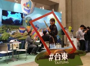縣府到東京宣傳 百位日籍選手3月來台東跑馬拉松