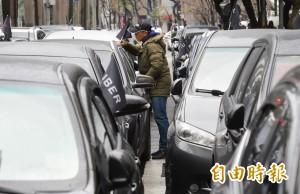 為求有口飯吃... Uber司機包圍交通部抗議