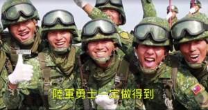 國軍涉毒風波  陸軍拍短片宣教反毒