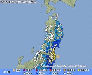 日福島外海今規模5.7地震  研判為311餘震