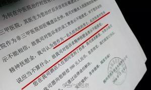 玻璃爆裂傷人提求償 中國酒店「神回覆」