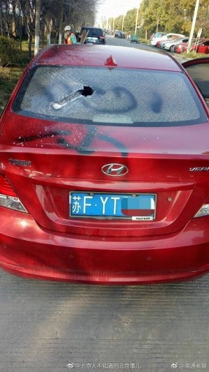 正常能量釋放? 強國人為薩德上街怒砸韓國車