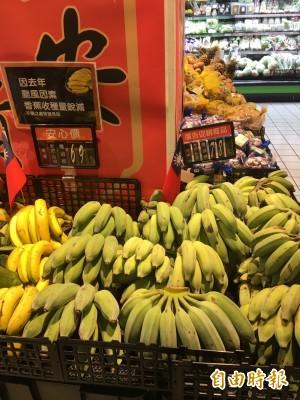 想吃香蕉再等等  農委會:5、6月不再貴桑桑