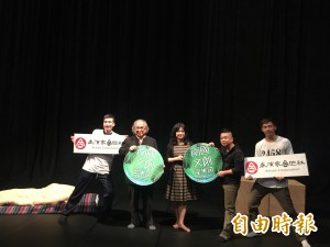 屏東演藝廳實驗劇場3月正式開演